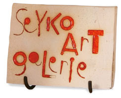 "Promotional sign ""Art Galerie"""